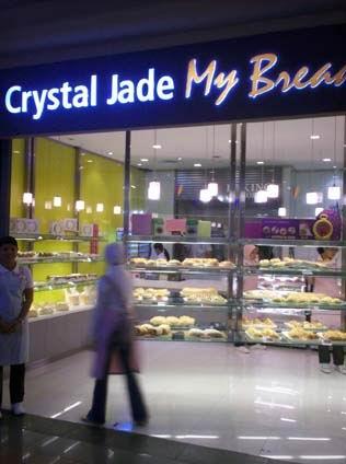 crystal1.jpg